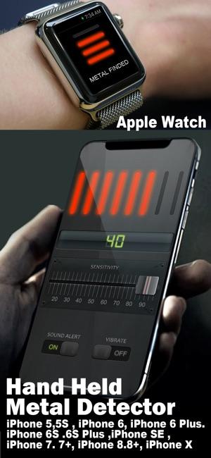 application pour detecter un telephone