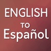 English to Espanol Translator
