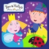 Ben and Holly: Party - iPadアプリ