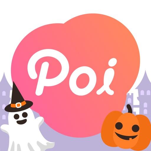 Poiboy-女性から始まる恋活・婚活・出会い探しマッチングアプリ《登録無料》