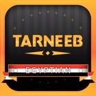 Tarneeb Egyptian icon