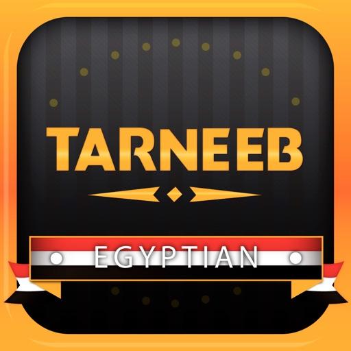 Tarneeb Egyptian