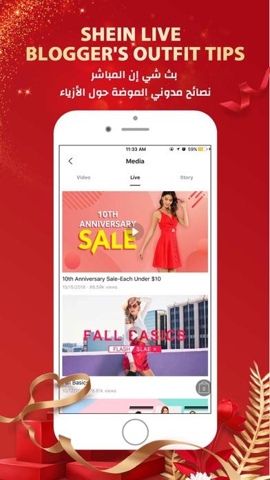 SHEIN Shopping - Women's Clothing & Fashion Screenshot 6