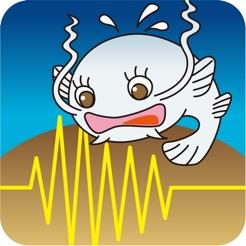 地震サーチ