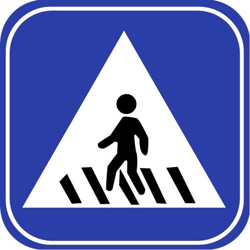 中国交通标志(2013免罚必备)