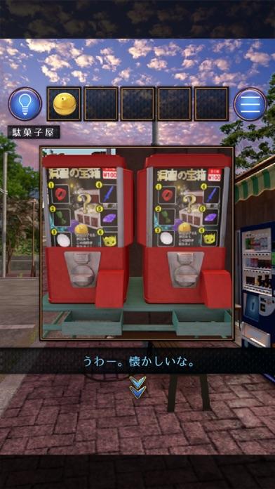 脱出ゲーム 誰もいない街 screenshot1