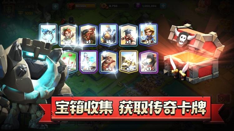 帝国防线:侠盗奇兵-史诗级塔防策略国战手游 screenshot-3
