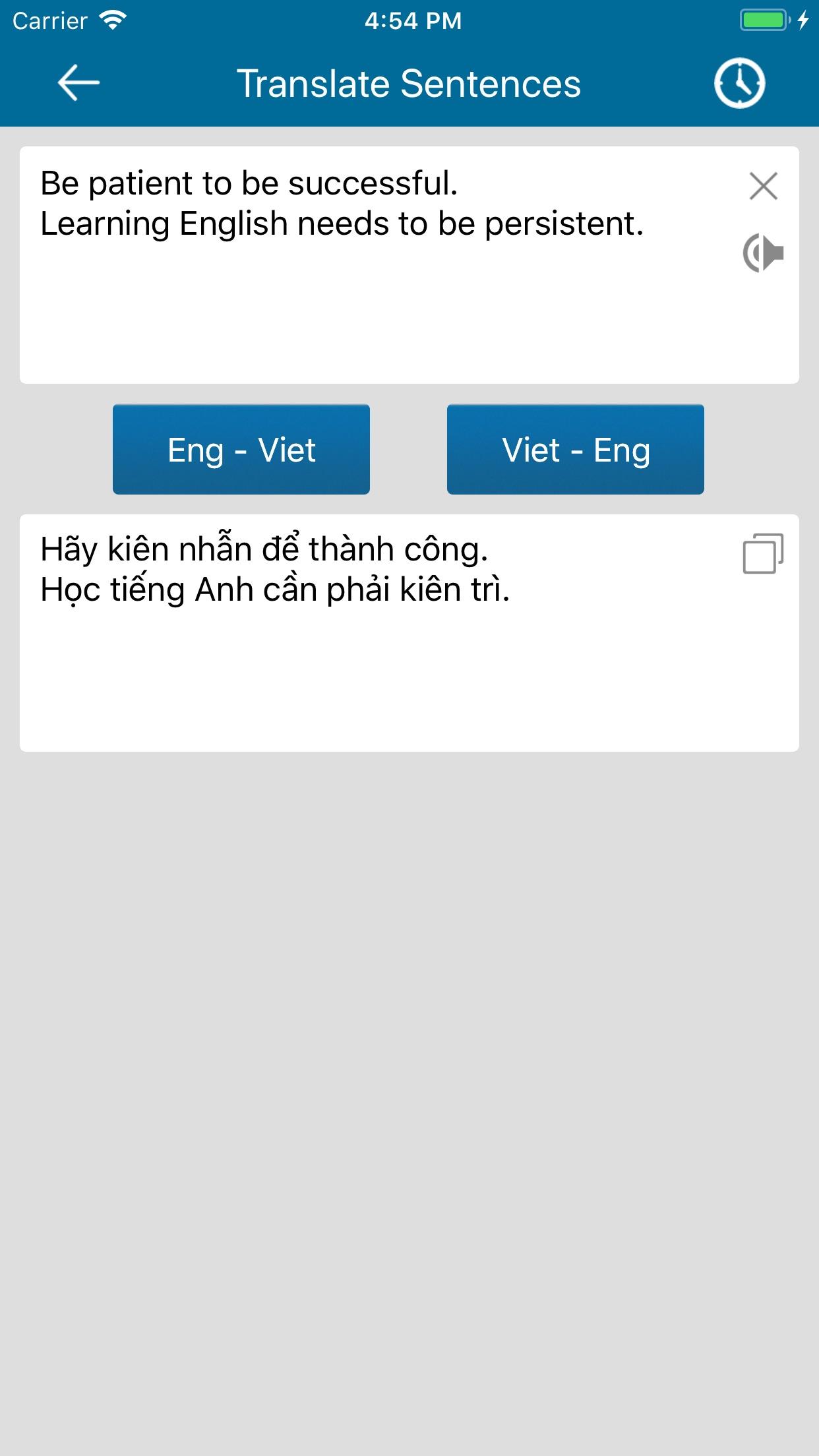 English Dictionary TFlat Screenshot