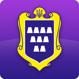 Дрогобич - smart city