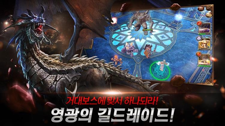 불멸의 전사 Ⅱ : 데스나이트 for Kakao screenshot-4