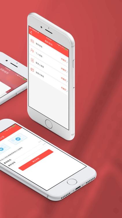 贷款钱包贷款-免息借钱贷款app