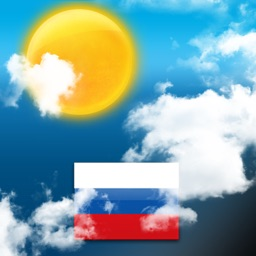 Weather for Russia