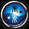 Smart Feng Shui Compass (Pro)