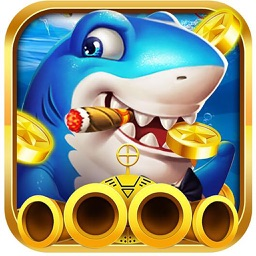 捕鱼 - 达人捕鱼的捕鱼游戏欢乐捕鱼