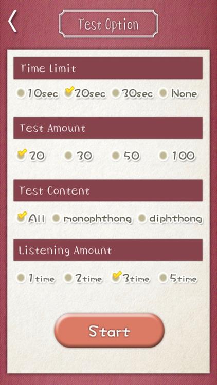 Korean Pronunciation Trainer by HYUN ARM PARK