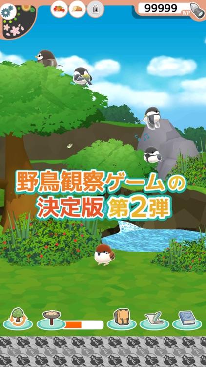 とりおっち2 screenshot-5