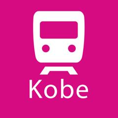 Kobe Rail Map Lite