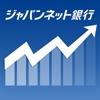 テクニカるナビ - iPhoneアプリ