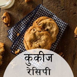 Cookie Recipe in Hindi