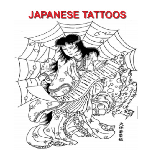 Japanese Tattoos:400 designs in total from Horicho to Demons, to Japanese Heros...