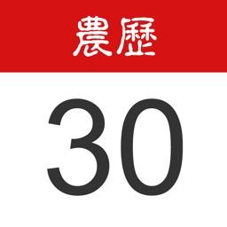 Chinese Lunar