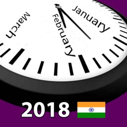 2018 India Holiday Calendar