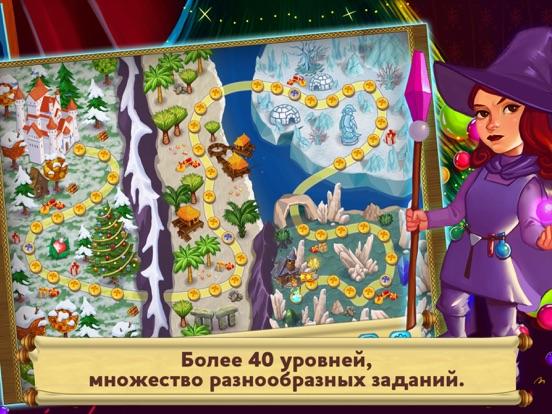 Сад гномов: Новый год для iPad