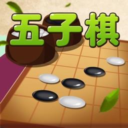 五子棋—天天单机版棋牌