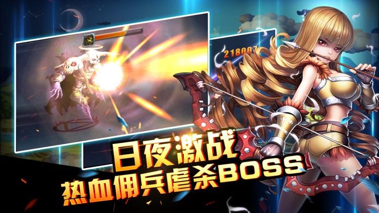 幻想大陆:少年刀剑大冒险