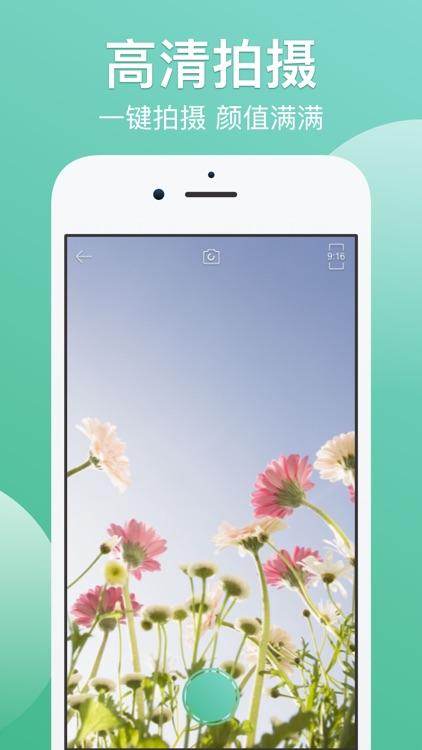 微商水印相机-微商水印必备工具 screenshot-3
