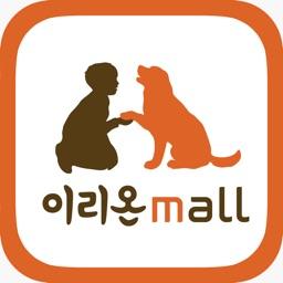 이리온몰- 믿을 수 있는 강아지 고양이 전문 쇼핑몰