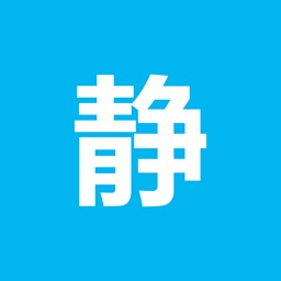 静萱推广-专为推广员提供的推广工具