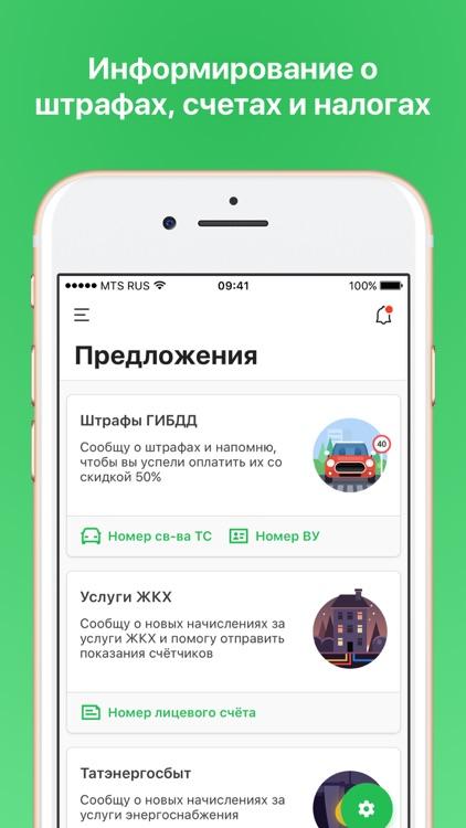 Ак Барс Онлайн 3.0