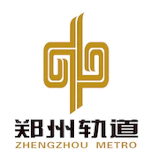 郑州地铁-官方APP
