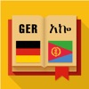 Tigrinya-German Dictionary
