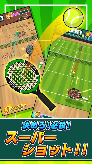 机でテニス紹介画像2