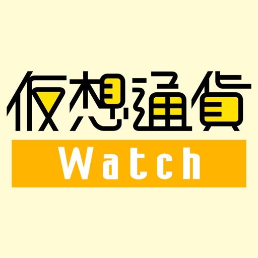 仮想通貨/ブロックチェーンのニュース 〜仮想通貨 Watch