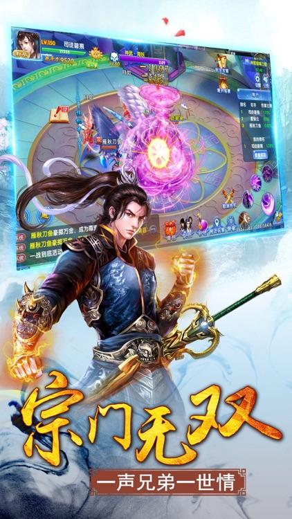 Swordsman screenshot-3