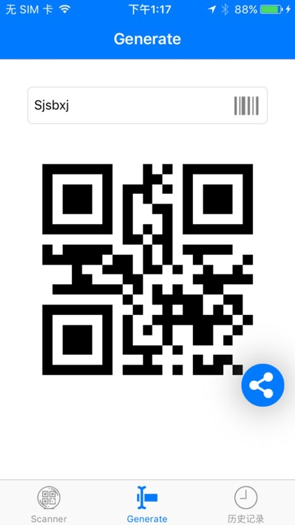 Barcode Code Fast Scanner By Er Yi
