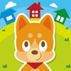 Animal Party House - iPhoneアプリ
