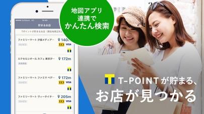 ソフトバンクカード-カード利用額・家計簿管理アプリスクリーンショット5