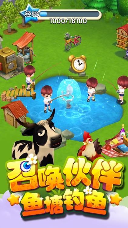 Dream Farm-farm games screenshot-3