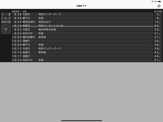 https://is1-ssl.mzstatic.com/image/thumb/Purple118/v4/d9/f8/d4/d9f8d48d-f54b-9b45-1d63-1d3c7101e0b7/pr_source.png/552x414bb.png