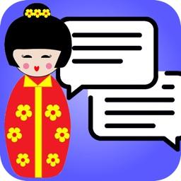 Learn Japanese JLPT N4 Pro