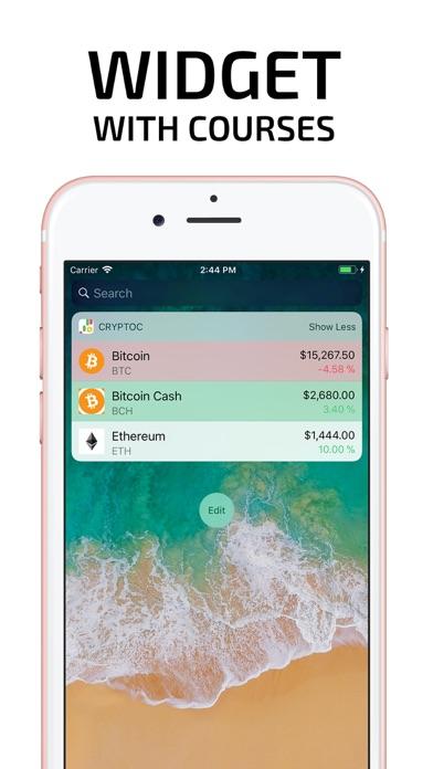 Exchange Rates Cryptocurrency screenshot