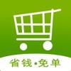 玉米优惠券-购物返利折扣app