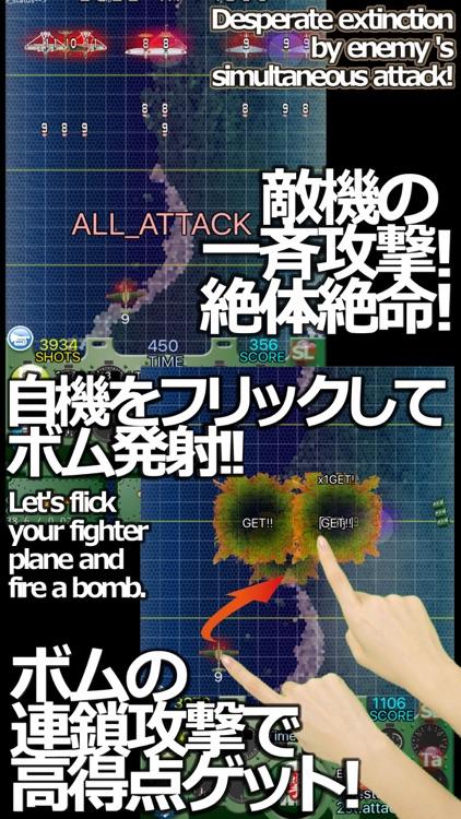 零戦これくしょん -GREEN GIANT- screenshot-3