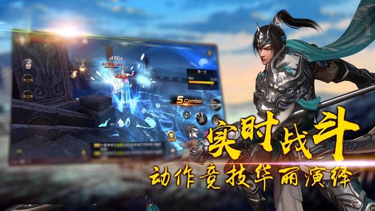 修仙在三国-三国动作仙侠手游.经典RPG