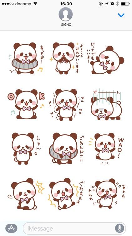 Petit Baby Panda screenshot-3