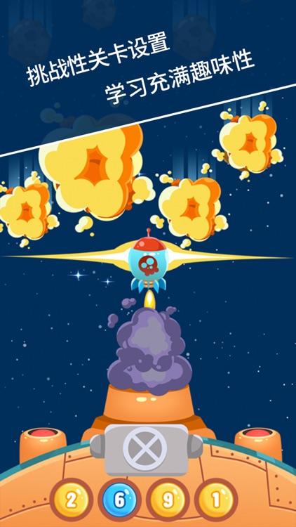 麦田思维-3-6岁儿童幼儿园数学思维训练智力游戏 screenshot-4